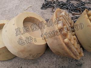 月牙形柱鞋1